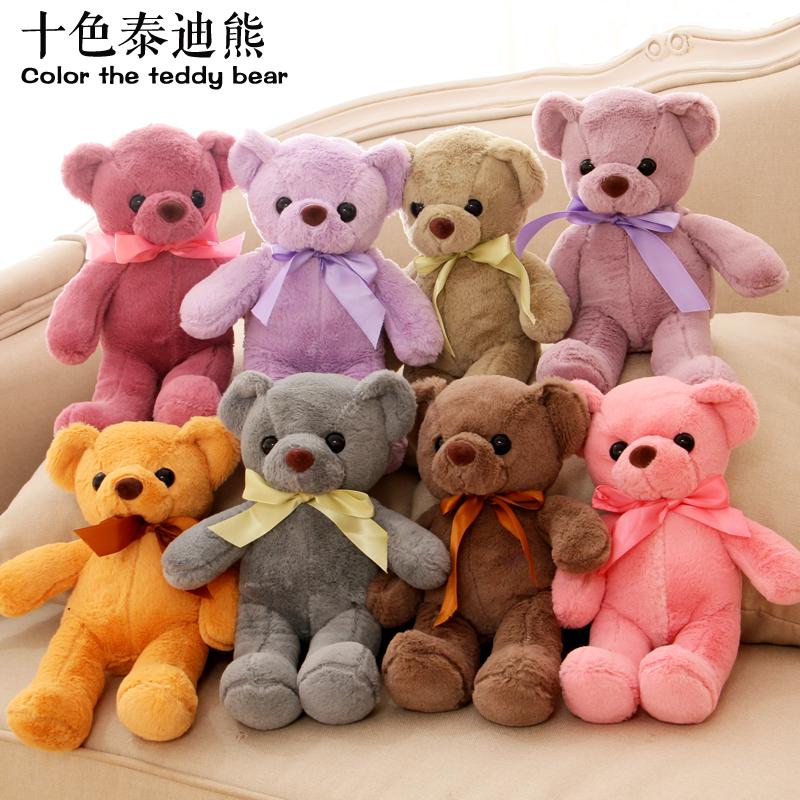 泰迪熊熊公仔布娃娃女生抱抱熊小熊公仔迷你毛絨玩具玩偶可愛小號