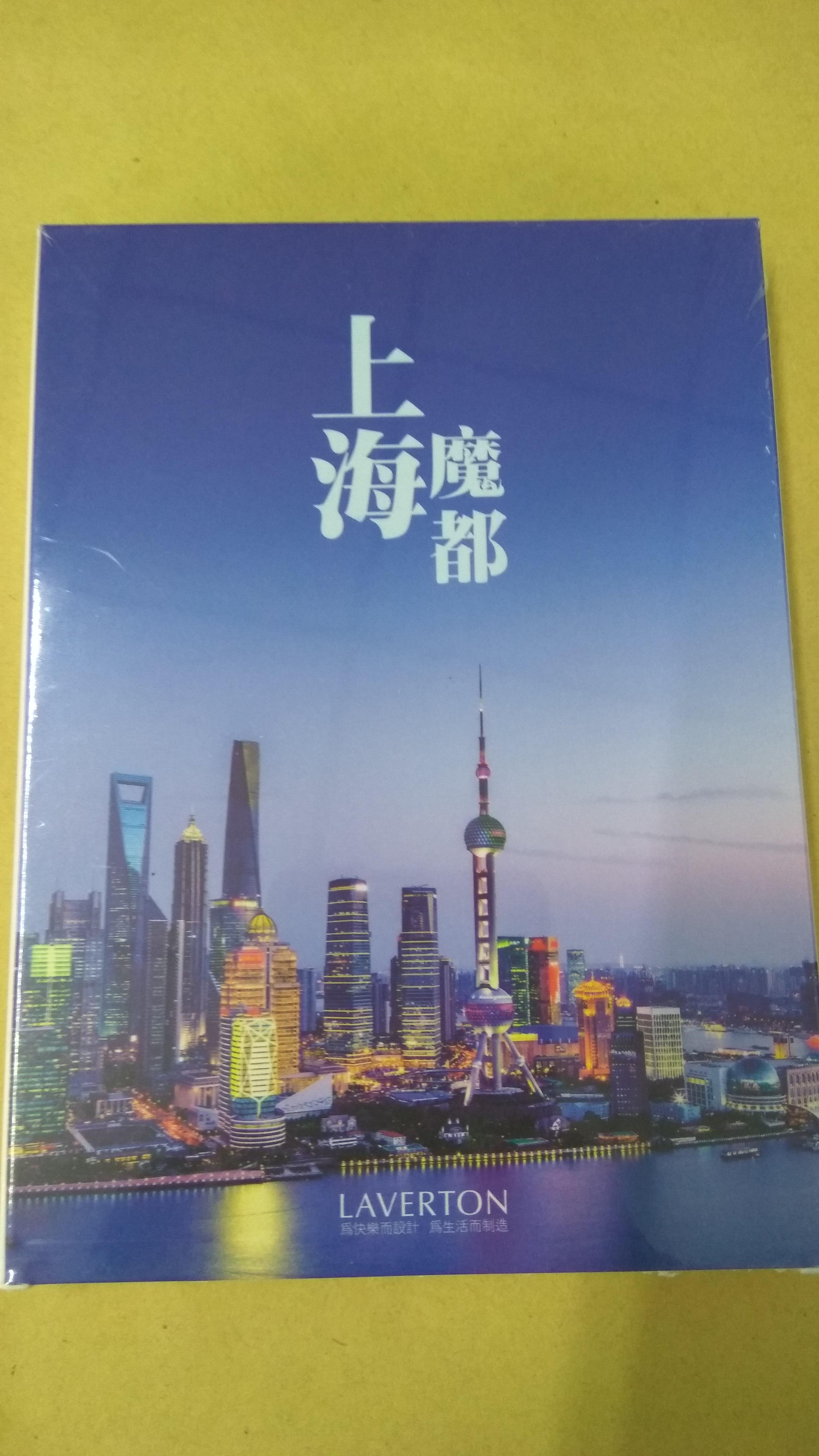 Квартира цена поколение сделать поколение послать шанхай открытка штифт шанхай день печать и фаза выключить годовщина глава печать от шанхай послать из