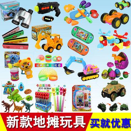 六一节日新款地摊货源儿童小孩玩具批发1-5元 幼儿园小礼品物免邮