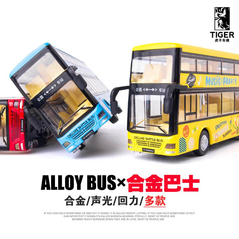 �和�公交�玩具公共汽�模型仿真合金�_�T�p�影褪客婢哕�校��模