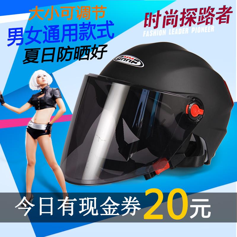 摩托车帽半盔男夏天女士电动车头盔轻便式夏季电瓶车安全头帽防雨大图