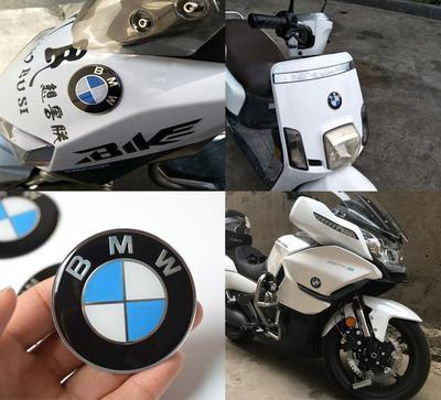 宝马摩托车改装贴车标BMW标志3D金属标个性车贴花装饰贴纸油箱贴