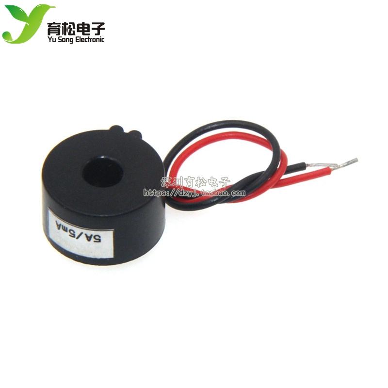 С полосками 5A/5mA миниатюрный точный электрический ток взаимно датчик передатчик чувств