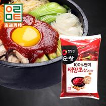 进口韩国清净园袋装韩式辣椒酱石锅拌饭用炒年糕酱200g火锅甜辣酱
