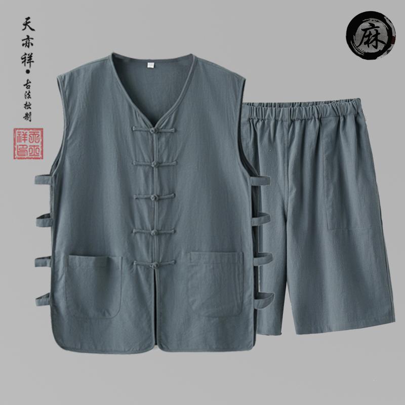 男士棉麻唐装马褂短裤两件套中式居家男装民族风中式盘扣休闲宽松