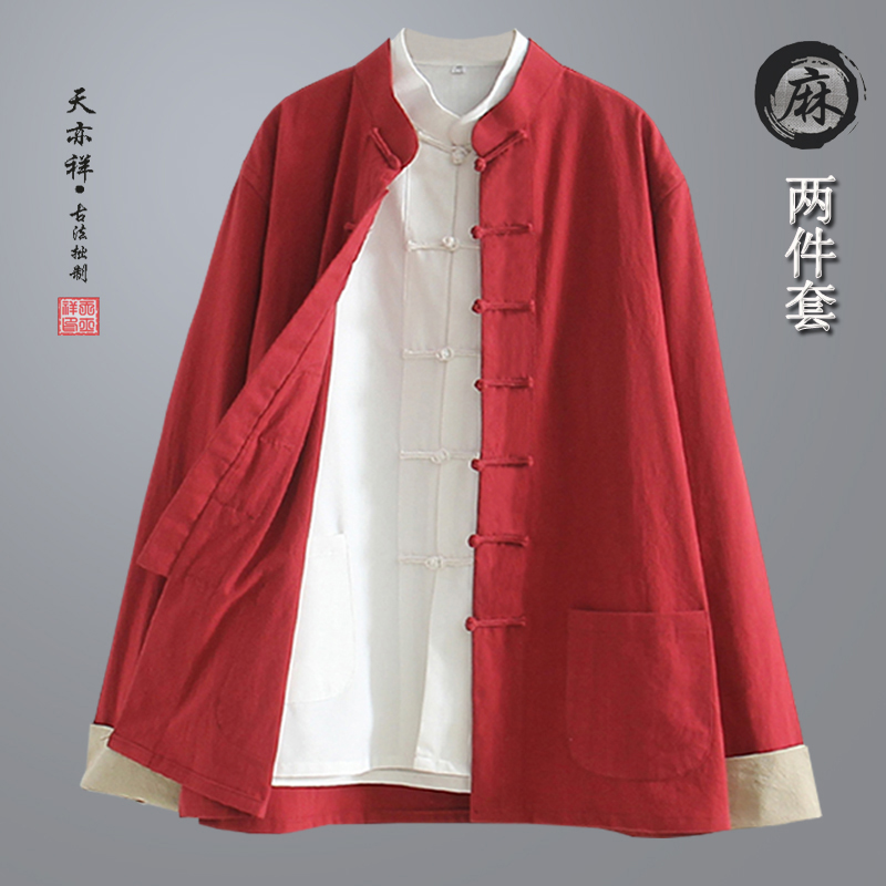 棉麻唐装两件套中国风复古男装汉服外套中式男装亚麻外套中山装12-04新券