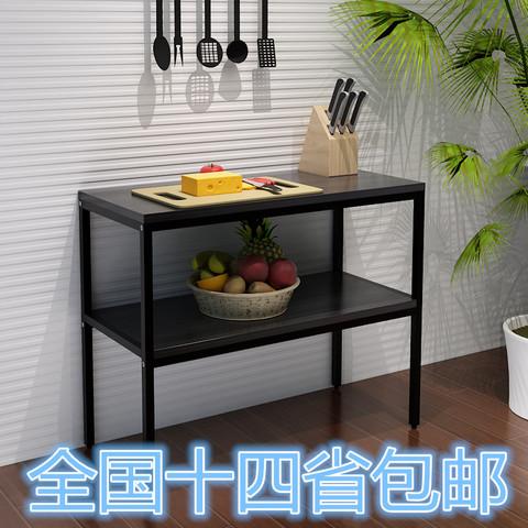 厨房新款桌子桌餐台多功能餐桌多层置物架操作台简易双层桌包邮