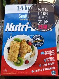 nutri-brex欣善怡澳洲进口燕麦块低脂weet-bix麦片饼干早餐即食