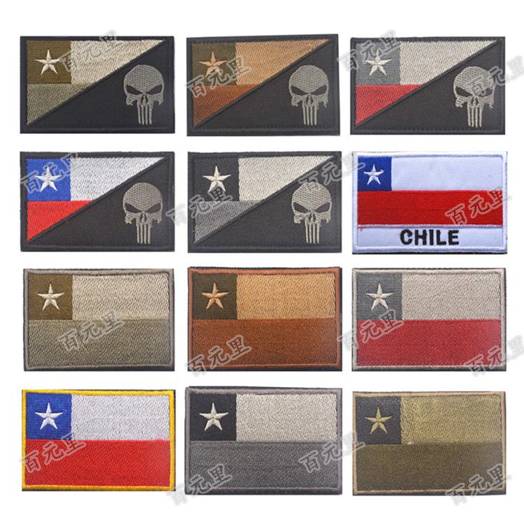 智利旗魔术贴智利惩罚者布贴背包贴双面魔术贴章国旗补丁