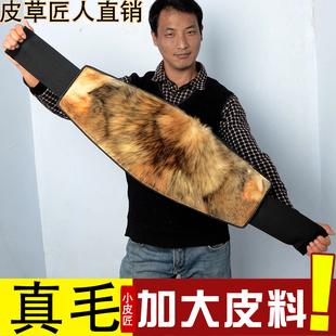 真皮毛 冬季 保暖皮毛一体护腰带护胃暖胃非羊皮真皮中老年人男女