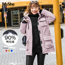 MS she large women's winter 2019 new fat mm hooded stormsuit 90% white duck down down jacket