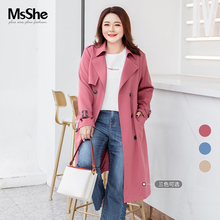 MS she plus women's 2020 new fat mm spring classic double row collar button waist long windbreaker