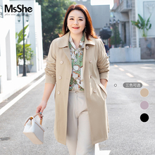 MS she plus women's 2020 new fat mm spring Korean loose medium long double breasted trench coat