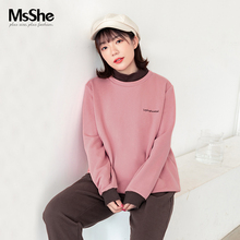 MS she large women's 2019 new winter fat mm loose age reducing contrast stand collar fake two piece fleece sweater