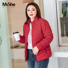 MS she fat plus plus size winter women's 2019 new fat mm elegant light collar 90% white duck down down jacket