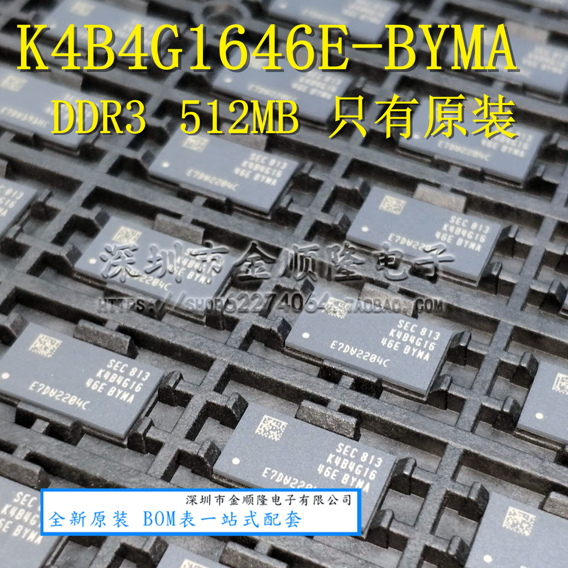 Only the original DDR3 16 * 4GB k4b4g1646e-byma BGA is genuine and genuine