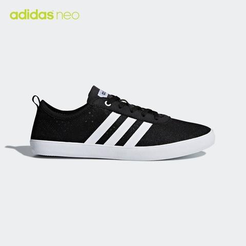 阿迪达斯官网 adidas QT VULC 2.0 W女子网球运动鞋EE4942
