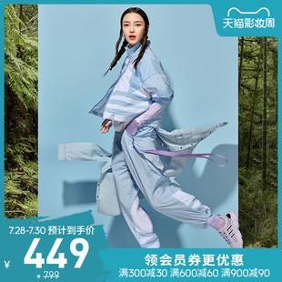 阿迪达斯官网adidas 三叶草 男女装运动外套FM9894 FM2580