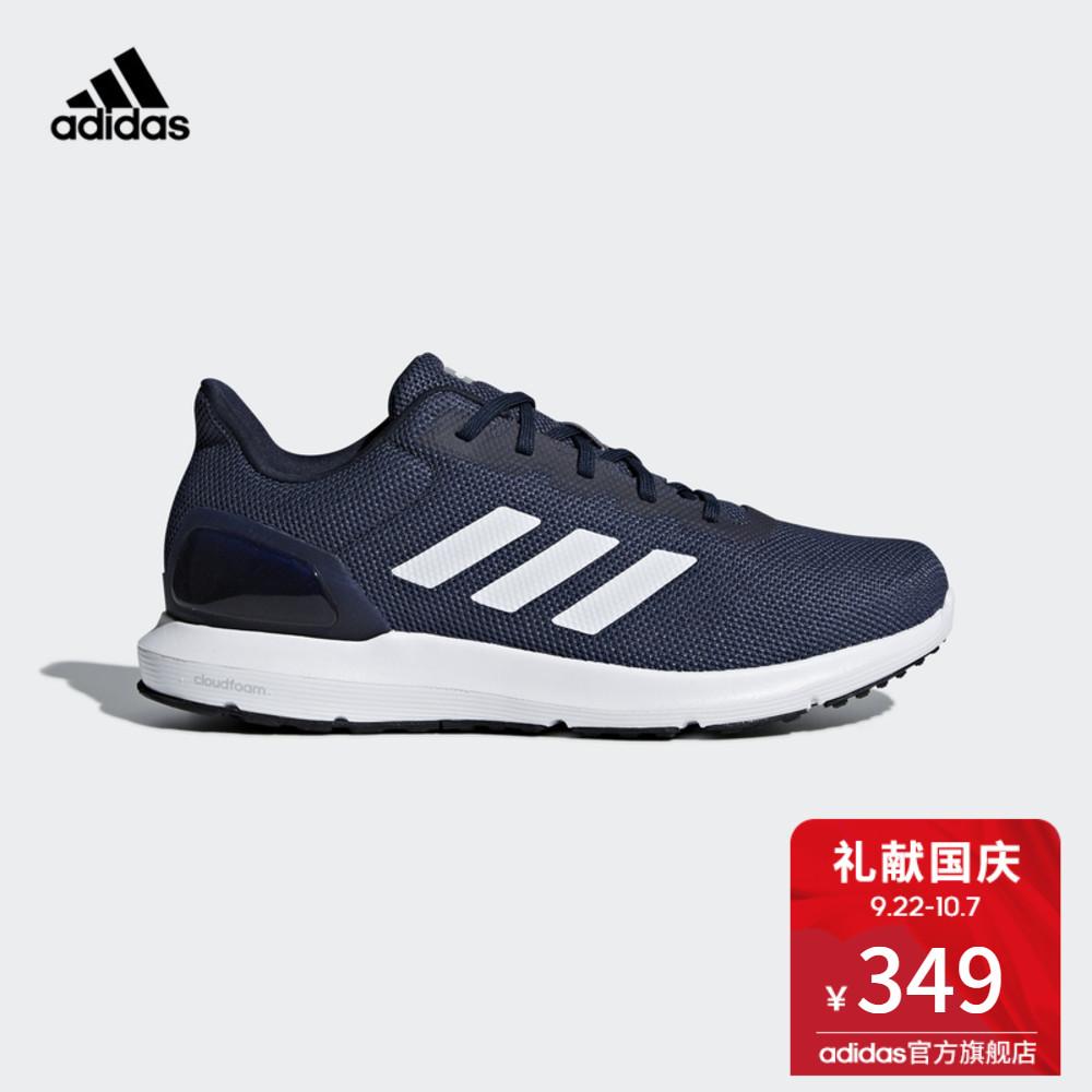 阿迪达斯官方adidas 跑步 男子 COSMIC 2 跑步鞋 B44882