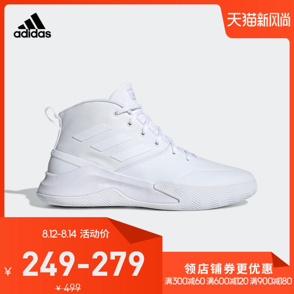 Кроссовки для баскетбола Артикул 603588931866