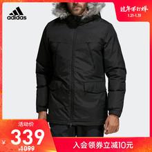 阿迪达斯官网男装户外冬季中长款连帽中棉夹克外套CF0879adidas