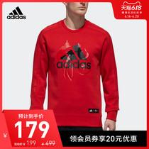 阿迪达斯官网adidasCNYCSGFX春秋男装运动型格套头卫衣EA2107
