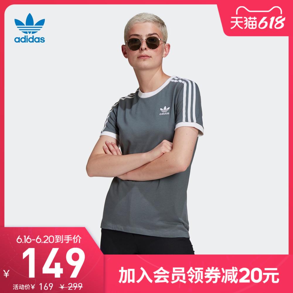 阿迪达斯官网adidas 三叶草 3 STRIPES TEE女装运动短袖T恤GN2914