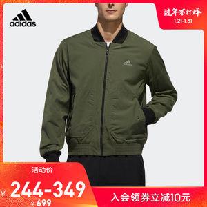 阿迪达斯官网男装运动型格针织夹克