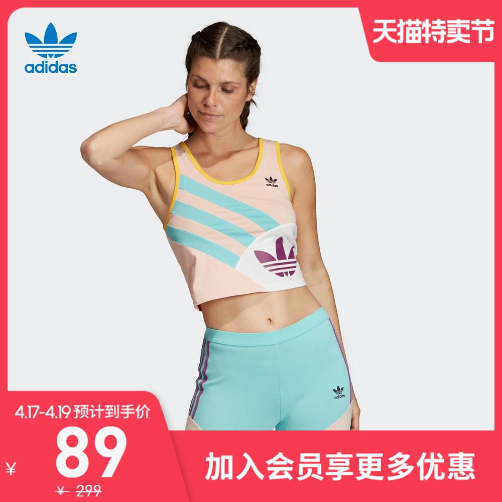 阿迪达斯官网 adidas 三叶草 TANK TOP CRPPD女背心FN2909 FN2910