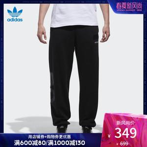 adidas 运动收口长裤 超值精选只要349