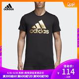 阿迪达斯 adidas 运动型格 男子 短袖T恤 94元618狂欢价