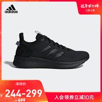 阿迪达斯官网adidasQUESTARRIDE男子跑步运动鞋DB1342