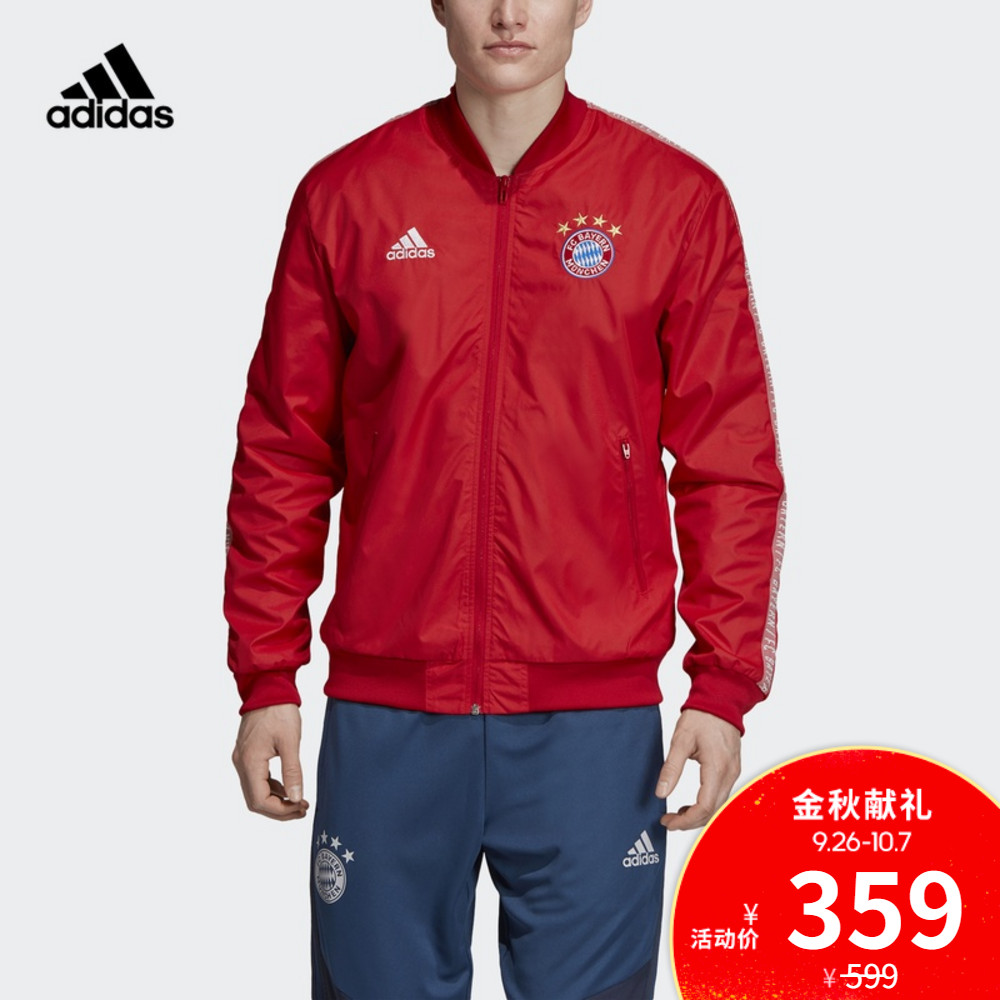 阿迪达斯官网 男装足球拜仁慕尼黑出场夹克外套DX9218(用240元券)