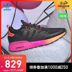 阿迪达斯官网三叶草ZX 2K BOOST易烊千玺同款男女运动鞋FV9996