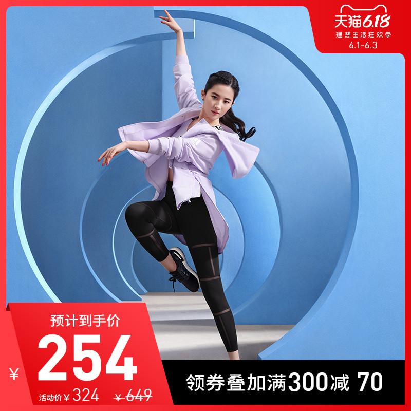 阿迪达斯官网 adidas WMN WB 女装运动型格夹克外套FM9251 FM9258