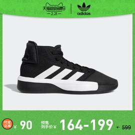 阿迪达斯官网 Pro Adversary 2019 男子篮球运动鞋BB7806 BB9190图片