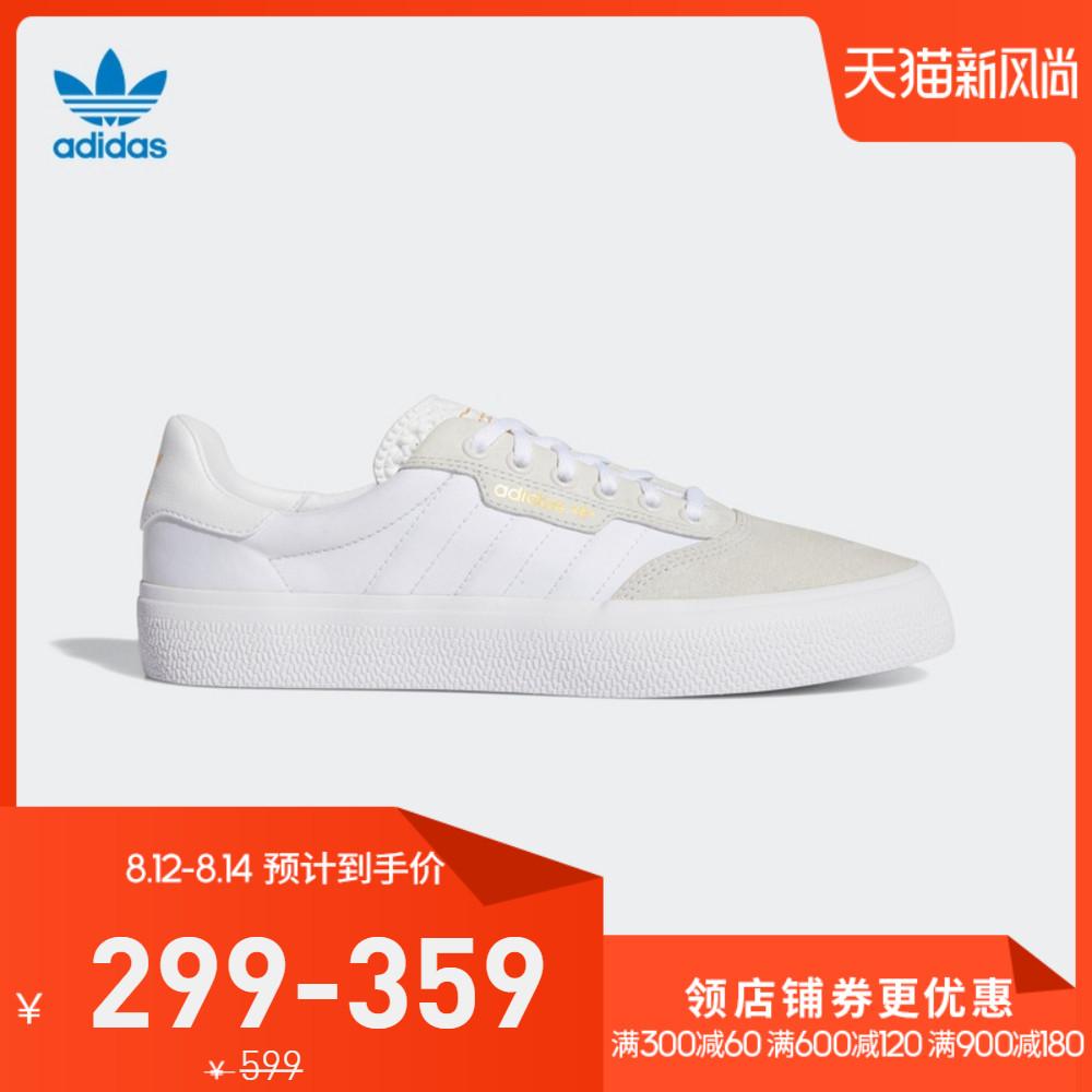 阿迪达斯官网 adidas 三叶草 3MC 男女经典运动鞋EG2763299元