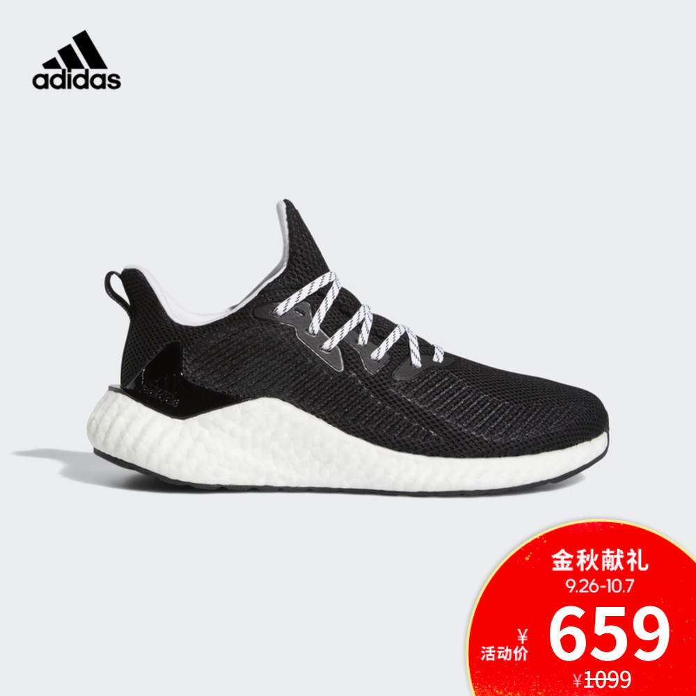 阿迪达斯官网男女跑步运动鞋券后659.00元