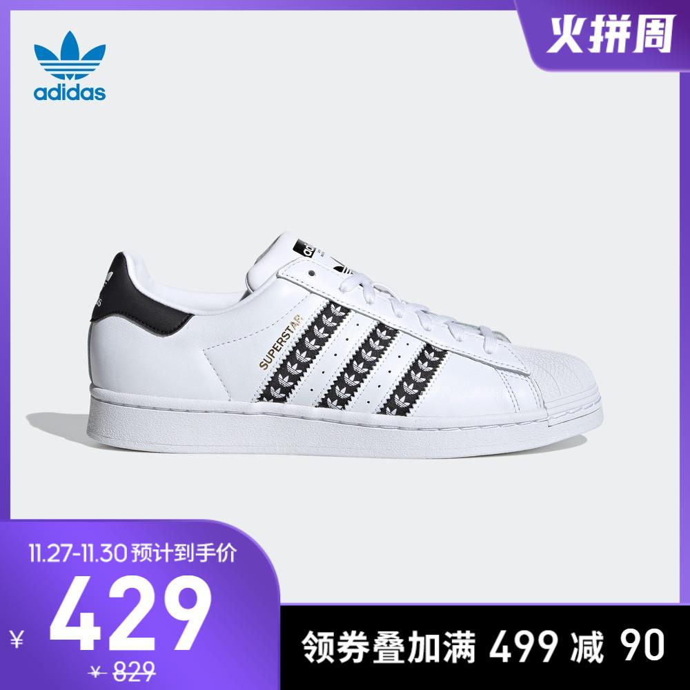 阿迪达斯官网 三叶草 SUPERSTAR男女秋季经典运动鞋FZ1967 FZ1968
