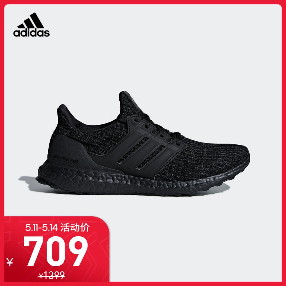 阿迪达斯官网UltraBOOST男女跑步运动鞋F36126F36123F35231DB3211