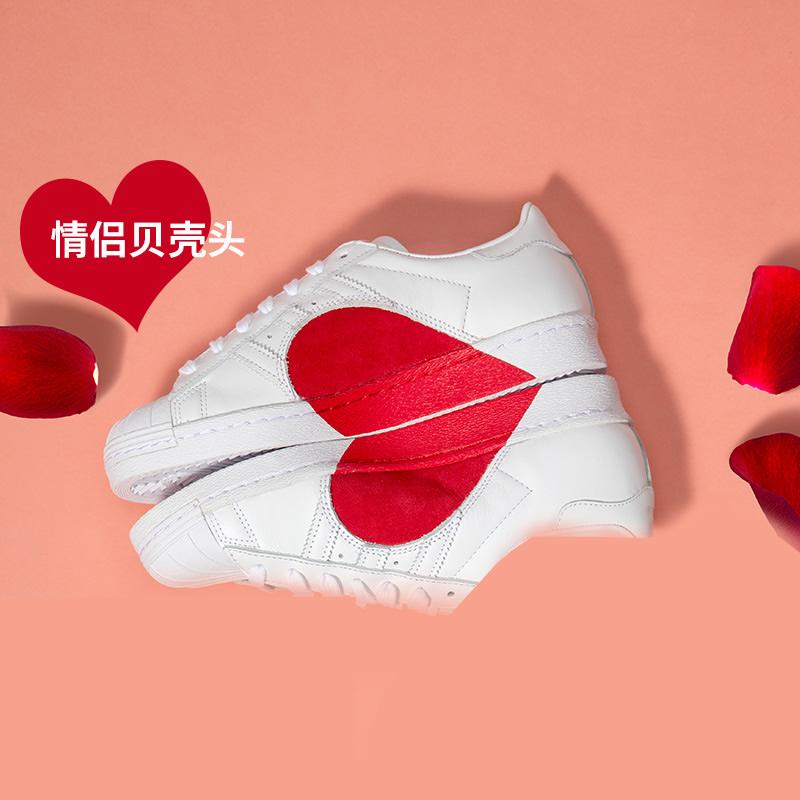 阿迪达斯官网三叶草SUPERSTAR80sHH男女爱心经典运动板鞋CQ3009