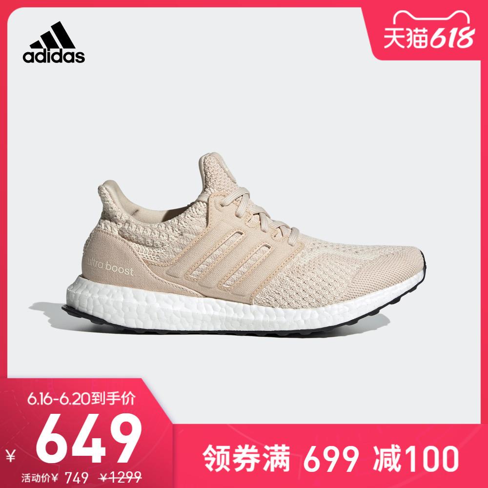 阿迪达斯官网 adidas ULTRABOOST 5.0 DNA W女子跑步运动鞋FZ1851