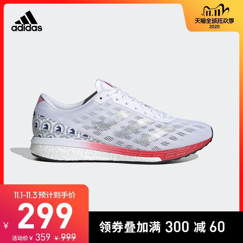 (过期)adidas官方旗舰店 阿迪达斯官网adizero mens运动鞋 券后999元包邮