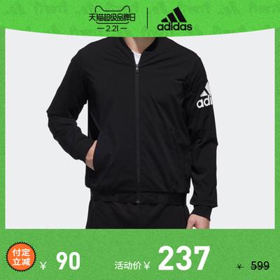 阿迪达斯官网adidas 男装运动型格梭织夹克外套DW4617