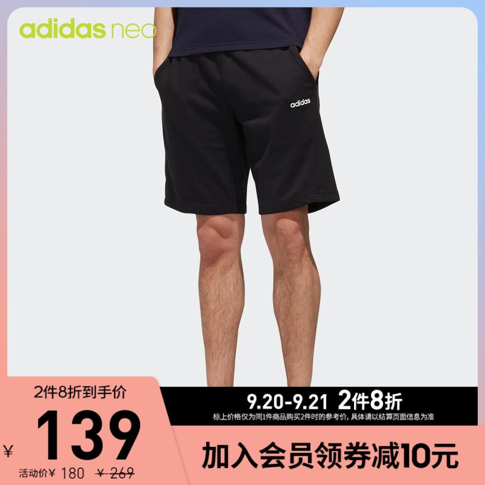 Мужские спортивные штаны / Шорты Артикул 592472967475