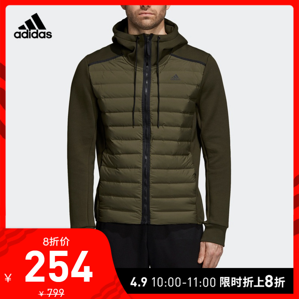 Adidas valite hybrid men's winter outdoor short down coat cy8722