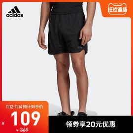 阿迪达斯官网 adidas CHILL SHORT M 夏季男装训练运动短裤EI6408图片