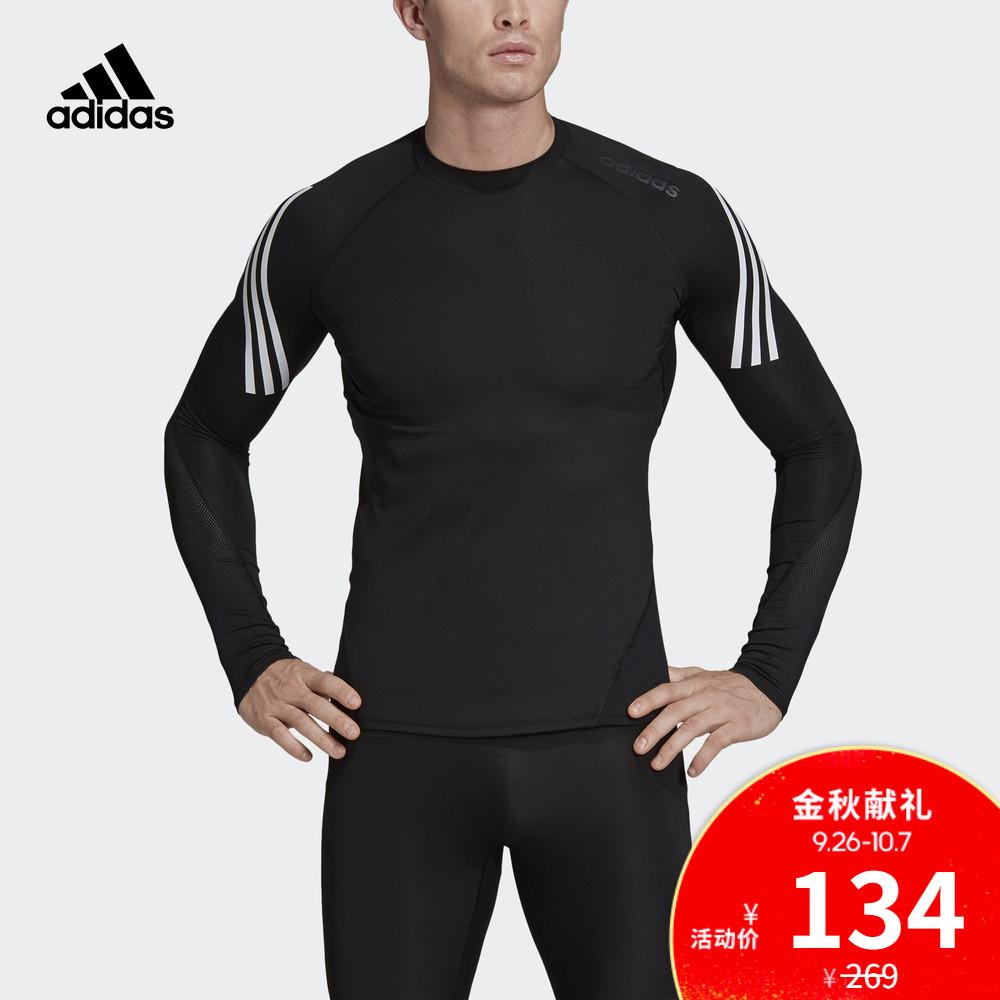 阿迪达斯官网男装训练长袖上衣(非品牌)