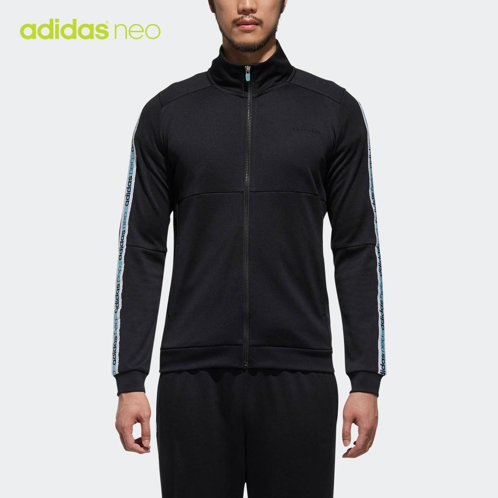 12月01日最新优惠阿迪达斯官网 adidas neo 男装 运动外套DM4325
