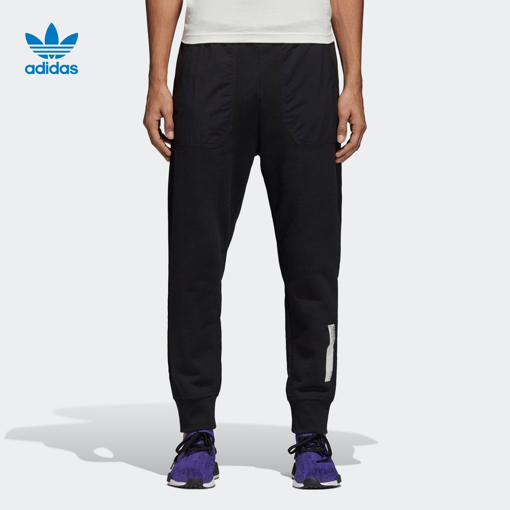 Adidas official website Adidas clover NMD sweet pant men's knitting sweatpants dn4286